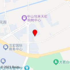 果色天鲜(映翠豪庭店)
