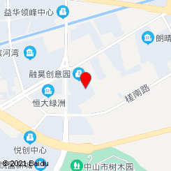 UCC国际洗衣生活馆(中山映翠豪庭形象店)