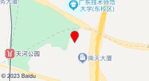 广东浩云长盛网络股份有限公司