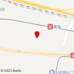 福足堂会馆