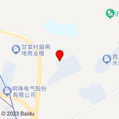 广州健怡足道丝足会所