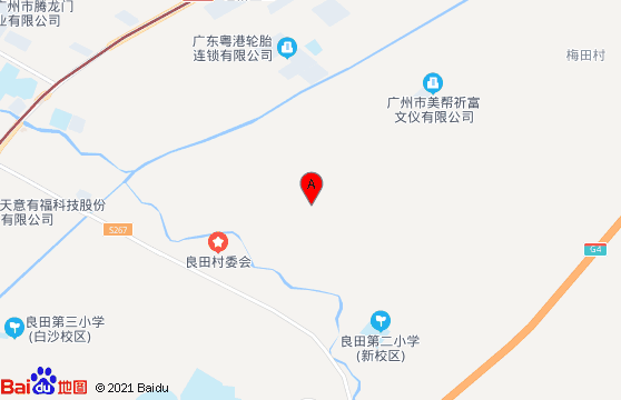 广州汽车报废公司地址