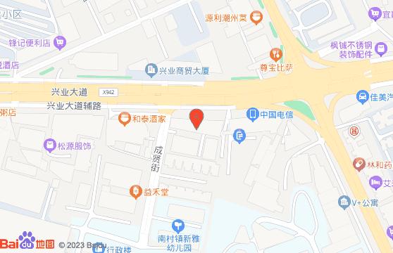 公告:广州旺鑫机电设备有限公司搬迁通知