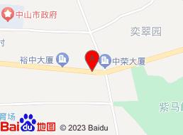 中山担保贷款地理位置