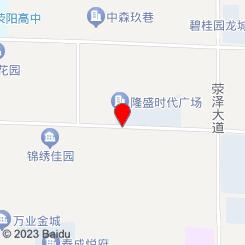 澜海温泉酒店