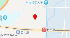 广州起云数据中心(广州市萝岗区开发区科学城起云路3号中能科技园园区内)