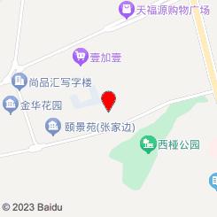 丰圆轩(张家边店)