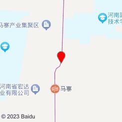 豪门·汤泉(马寨店)