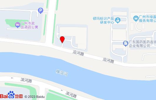 盛势达(广州)化工有限公司