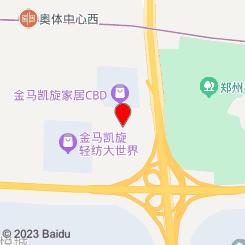 圣芝梦足道(金马凯旋店)