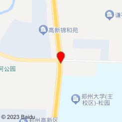 驿城足浴(郑州大学店)