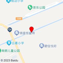 禅悦素食(悦来南总店)