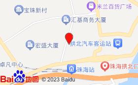帝澜思酒店KTV
