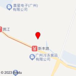 广州知足常乐丝足会所