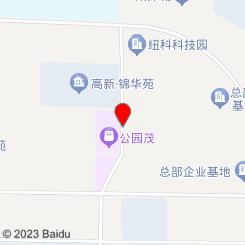 富吉瑞足浴会所(公园茂店)