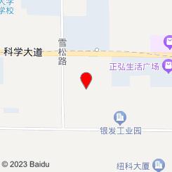 仟佰指足浴(高新区梧桐街店)