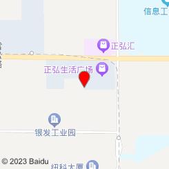 洛畔采耳(正弘高新数码港店)
