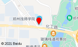 西蜀汉宫足道