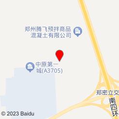 御足天境养生会所(漓江路店)