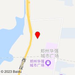 八马茶业(大科园店)