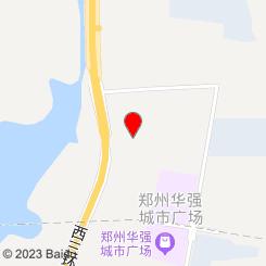 锦越足道(华强广场店)