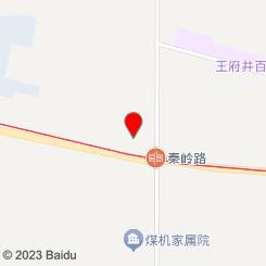 仟佰指港派足浴指压(西元店)
