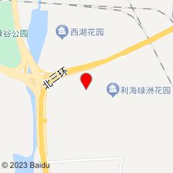 清泉宫养生足道会所