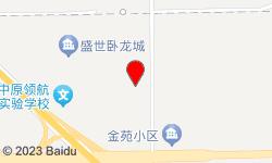 云水摇SPA养生馆