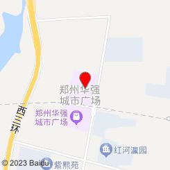 美遇spa养生会所(华强店)