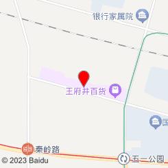 艾邻艾灸馆(锦艺店)