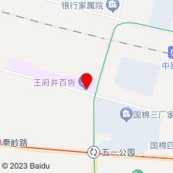歌迷量贩KTV(王府井百货锦艺城店)