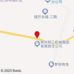 樱花洛SPA养生馆