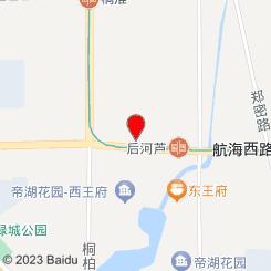 中原仁爱医院艾灸理疗室