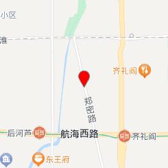 浪晴SPA