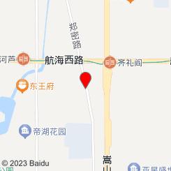圣子莲足道(嵩山路店)