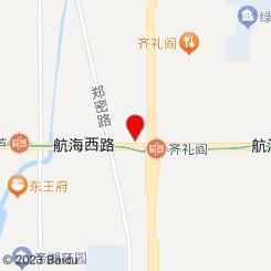 热度酒吧式KTV(航海路店)