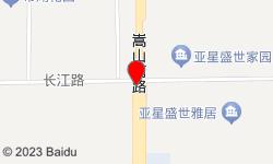 聚水缘足道(嵩山路店)