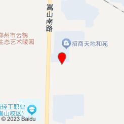 杨波采耳修脚(招商天地华府店)