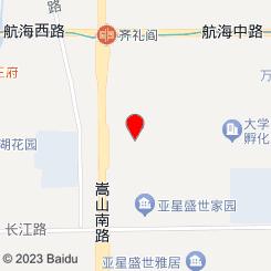 彼岸花足道(嵩山路亚星茶城店)