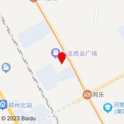 千足享足道(南阳路店)
