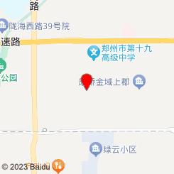 理想足道(兴华南街店)