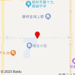 瓦舍茶馆(淮南街店)