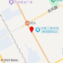 郑氏书红按摩