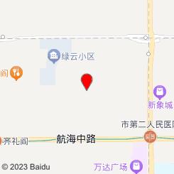 郑州保健会所