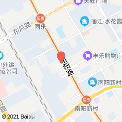 新水天温泉酒店