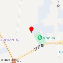 楚云间头疗养生馆(天明路店)