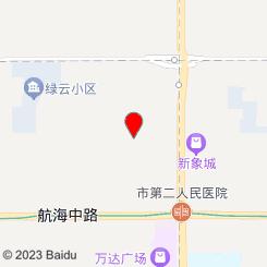 兰贵坊SPA养生馆(升龙国际店)