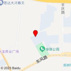 楚云间养生馆(天明路店)