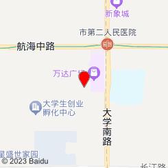 花田瑶SPA会所