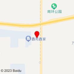 叶惠美KTV(大学南路店)
